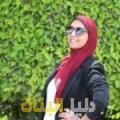 فاتن من محافظة سلفيت أرقام بنات للزواج