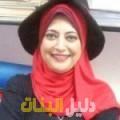 فردوس من القاهرة أرقام بنات للزواج