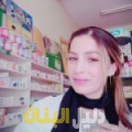 نادين من سوسة دليل أرقام البنات و النساء المطلقات