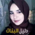 نبيلة من القاهرة أرقام بنات للزواج