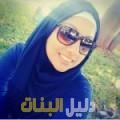 إسلام من دمشق أرقام بنات للزواج