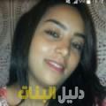 جهاد من عنابة أرقام بنات للزواج