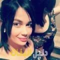 سونيا من بنغازي أرقام بنات للزواج