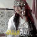 نصيرة من محافظة سلفيت أرقام بنات للزواج