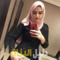 صوفي من أبو ظبي أرقام بنات للزواج