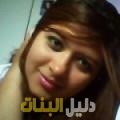 فاتي من دمشق أرقام بنات للزواج
