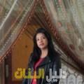 نورس من بنغازي أرقام بنات للزواج