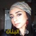 إبتسام من بنغازي أرقام بنات للزواج