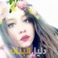 مني من أبو ظبي أرقام بنات للزواج