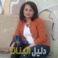 وجدان من قرية عالي دليل أرقام البنات و النساء المطلقات