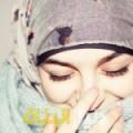 تيتريت من محافظة طوباس أرقام بنات للزواج