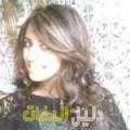 عواطف من الدار البيضاء أرقام بنات للزواج
