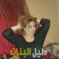 سميرة من دمشق أرقام بنات للزواج