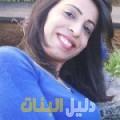 ليمة من القاهرة أرقام بنات للزواج