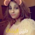 نوار من حلب أرقام بنات للزواج