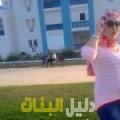 أميرة من محافظة سلفيت أرقام بنات للزواج