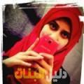 إكرام من حلب أرقام بنات للزواج