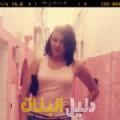 حفيضة من القاهرة دليل أرقام البنات و النساء المطلقات