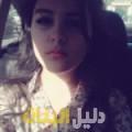 أسيل من حلب دليل أرقام البنات و النساء المطلقات