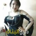رقية من قرية عالي أرقام بنات للزواج