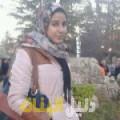 مليكة من القاهرة أرقام بنات للزواج
