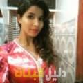 ربيعة من بنغازي أرقام بنات للزواج