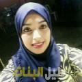 نجمة من بنغازي أرقام بنات للزواج
