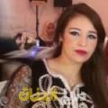وئام من دمشق أرقام بنات للزواج