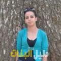 ميار من القاهرة أرقام بنات للزواج