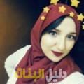 إسلام من الرفاع الغربي أرقام بنات للزواج
