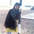جوهرة من دمشق أرقام بنات للزواج