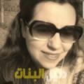 حكيمة من أبو ظبي أرقام بنات للزواج
