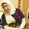 شيرين من دمشق أرقام بنات للزواج
