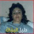إيناس من الدار البيضاء أرقام بنات للزواج