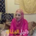 خوخة من محافظة سلفيت أرقام بنات للزواج