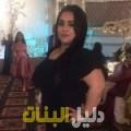 عفاف من محافظة طوباس أرقام بنات للزواج