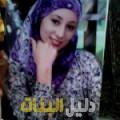 سرية من القاهرة أرقام بنات للزواج