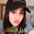 هانية من القاهرة أرقام بنات للزواج