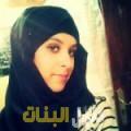 سلوى من حلب أرقام بنات للزواج