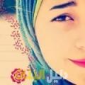 مليكة من حلب أرقام بنات للزواج