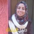 عتيقة من محافظة سلفيت أرقام بنات للزواج