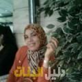 حبيبة من بيروت دليل أرقام البنات و النساء المطلقات
