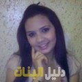نجاة من بنغازي أرقام بنات للزواج