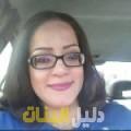 نبيلة من أبو ظبي أرقام بنات للزواج