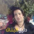 إقبال من دمشق أرقام بنات للزواج