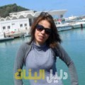 سامية من القاهرة دليل أرقام البنات و النساء المطلقات