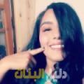 سلومة من بنغازي أرقام بنات للزواج