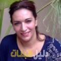 لمياء من الدار البيضاء أرقام بنات للزواج