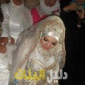 زهرة من الحديدة أرقام بنات للزواج