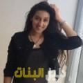 عزلان من محافظة طوباس أرقام بنات للزواج